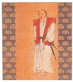 画像1: 宮本武蔵肖像伝