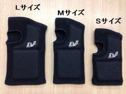 画像1: 甲手下ビート サポーター (右手専用)剣道用サポーター
