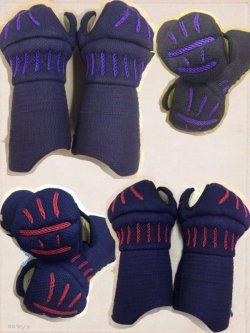 画像1: 少年用甲手 赤飾り/紫飾り 6mm総織刺鎧甲手 ※在庫限り※