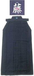 藤-Fuji- 武州紺 日本製正藍染#7000番袴