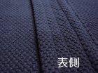 他の写真1: 紺ジャージ剣衣 練習用 (BUSEN ニューソフトテック)