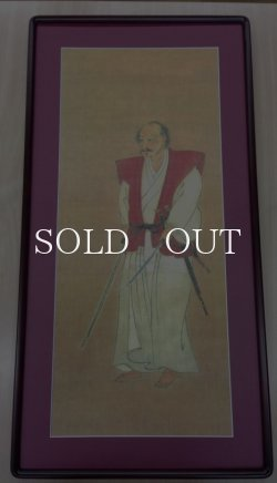 画像1: 【訳あり品】宮本武蔵 肖像画 額装 エンジ 1点在庫限り