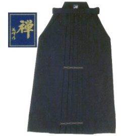 禅-Zen-11,000番(金印)義峰作綿袴