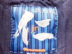 画像2: 仁-jin- 武州紺 日本製正藍染#10000番袴