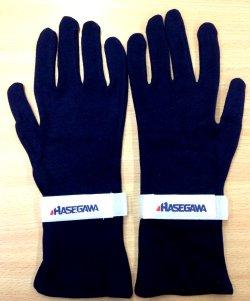 画像2: 甲手下手袋 紺〈新商品〉 Hasegawa マジックテープ付