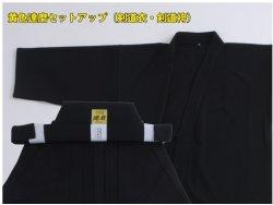 画像1: 黄色達磨 剣道衣 ☆業界初のセットアップ剣道衣☆軽量、吸汗速乾☆