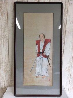 画像1: 宮本武蔵 肖像画 額装