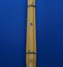 画像1: 【タイヨー産業バズり竹刀】星子モデル《啓》