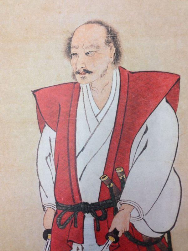 宮本 武蔵 写真